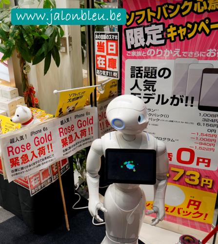 robot osaka.png